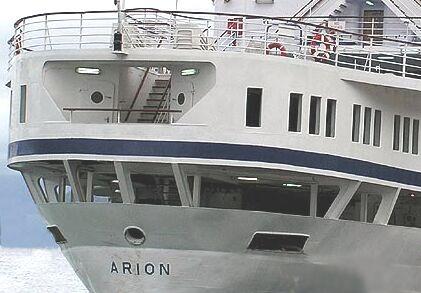 Yugoslavian Cruise Ships The MS Dalmacija MS Istra - Classic cruise ships for sale