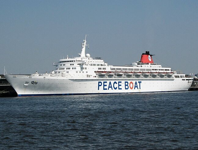http://www.ssmaritime.com/Oceanic-PeaceBoat-Yok-Ken-Murayama1.jpg