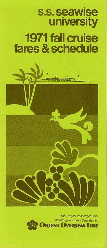 Rms Queen Elizabeth Seawise University Brochures