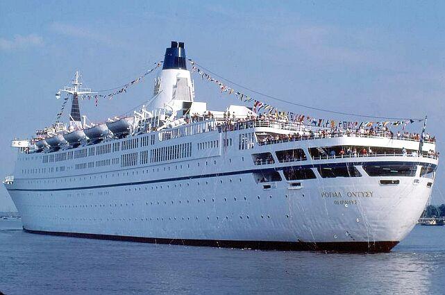 ZIM Israel Navigation Shipping Co SS Shalom Hanseatic Doric - Royal odyssey cruise ship